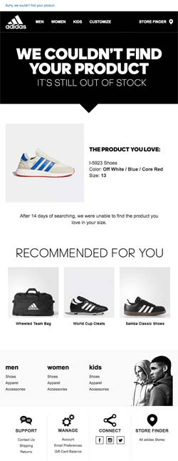 adidas out of stock email example ecommerce